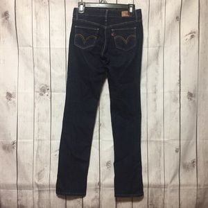 Levis 518 Straight Jeans 3 Superlow Dark Wash